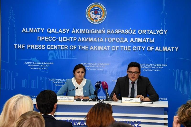 Almatyda «Bıýdjetke qatysý» jobasyna usynystardy qabyldaý bastaldy