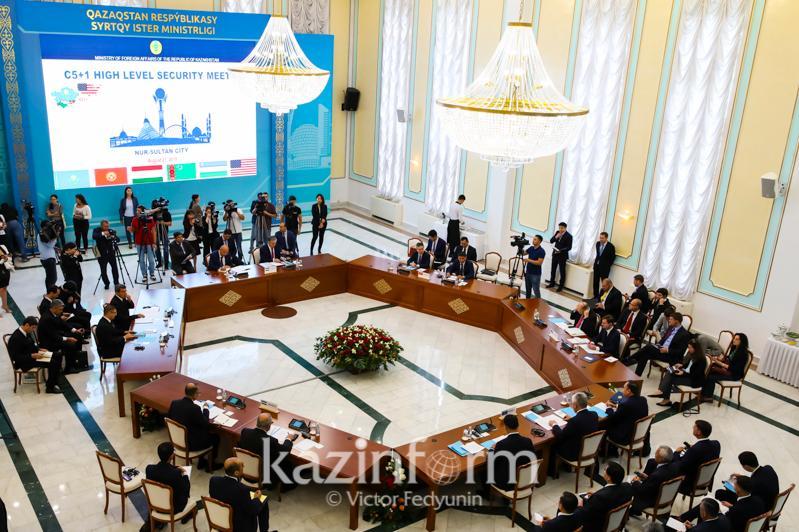 C5 + 1会议在努尔-苏丹举行