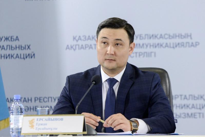 Ержан Ерсаинов освобожден от должности председателя Комитета по охране прав детей МОН РК