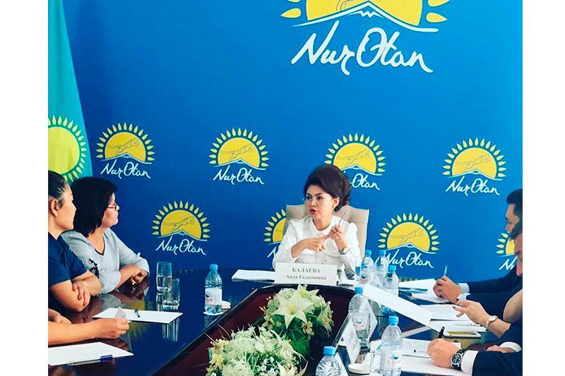 Аида Балаева: Партии «Nur Otan» нужно усилить работу с населением