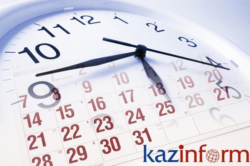 August 22. Kazinform's timeline of major events