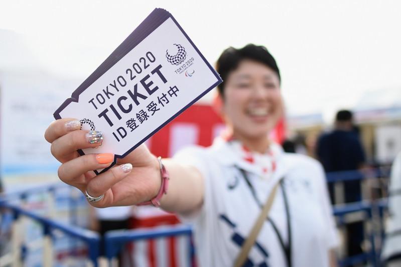 Paralympics: Tokyo organizers launch Para domestic ticket lottery