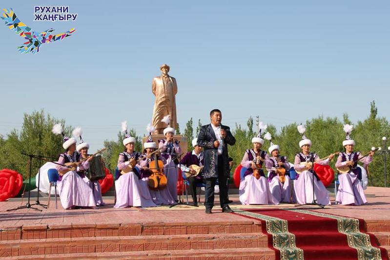Этнокультурное мероприятие провели в Кызылординской области