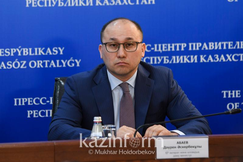 Даурен Абаев прокомментировал предложение Елбасы ужесточить наказание за клевету