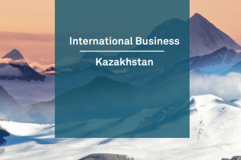 Норвежские исследователи подготовили доклад о бизнесе в Казахстане