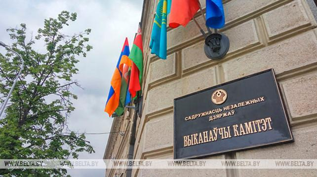 CIS plenipotentiaries to meet in Minsk on 28 August