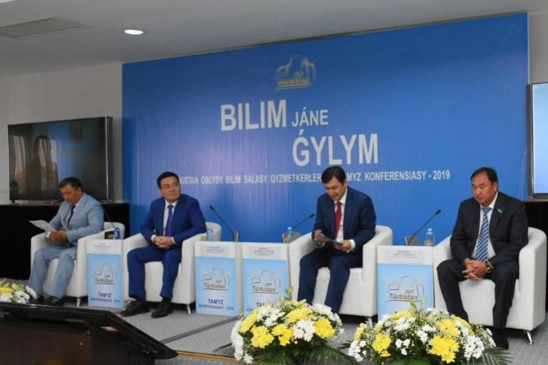 В Туркестане состоялось областное августовское совещание работников образования