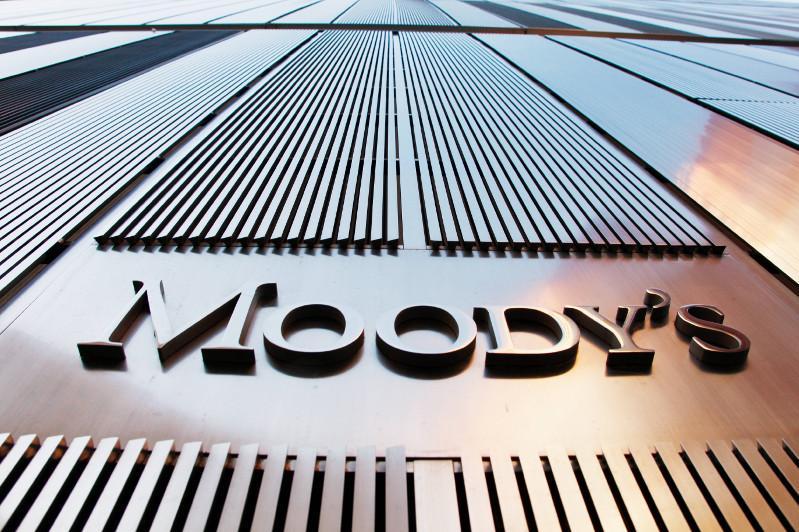 Moody's улучшило прогноз по рейтингу Казахстана