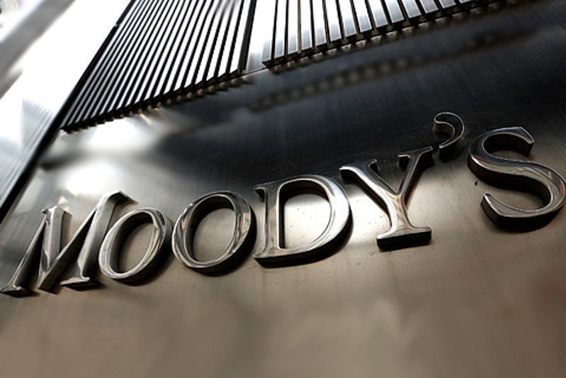 Qazaqstannyń Moody's nesıelik reıtınginde kórsetkishteri jaqsardy