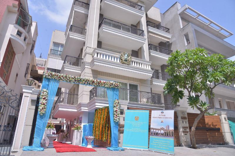 Al-Farabi House unveiled in New Delhi