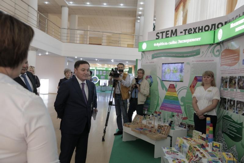 Конференция педагогических работников Акмолинской области прошла в Кокшетау