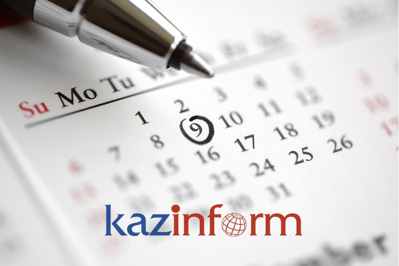 August 25. Kazinform's timeline of major events