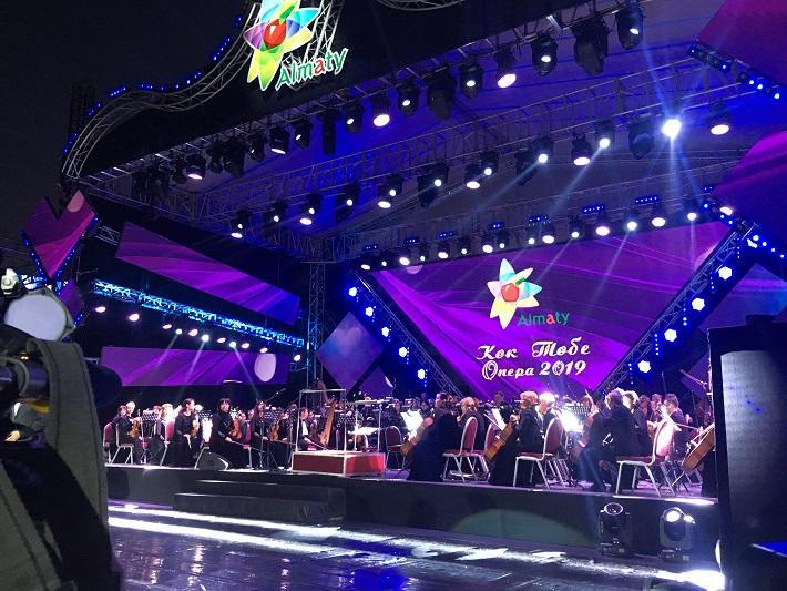 «Кок-Тобе Опера» под открытым небом прошел в Алматы