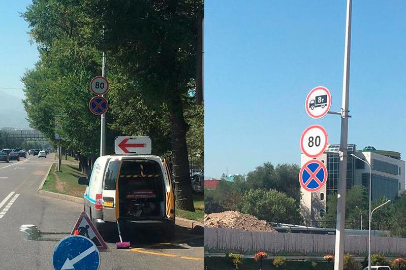 Знаки с 60 на 80 км/ч начали менять на проспекте аль-Фараби в Алматы