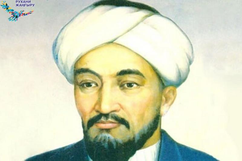 Создана Госкомиссия по проведению 1150-летнего юбилея Абу Насра аль-Фараби
