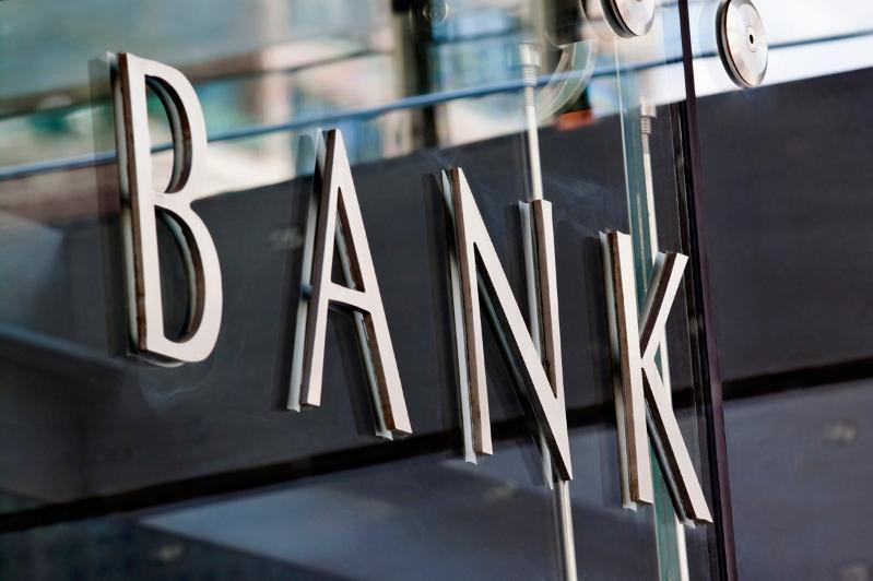 哈萨克斯坦二级银行分行数量持续减少
