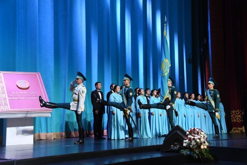 В Алматы прошло торжественное собрание ко Дню Конституции