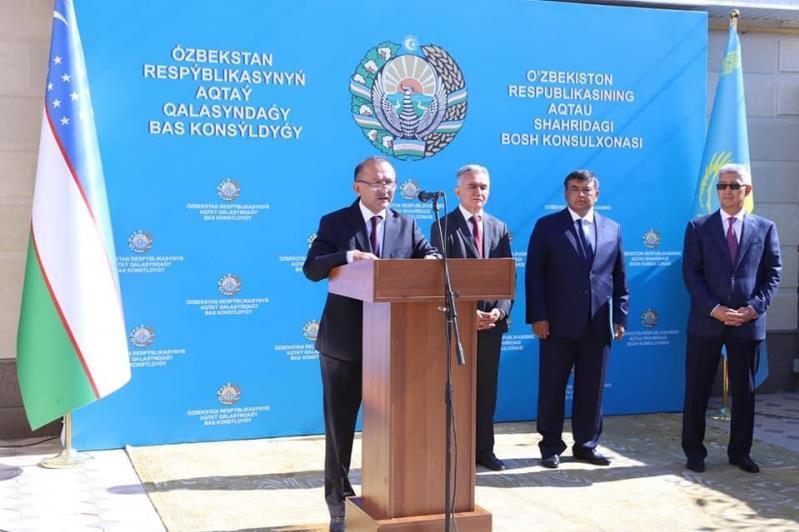 乌兹别克斯坦在阿克套设立总领事馆