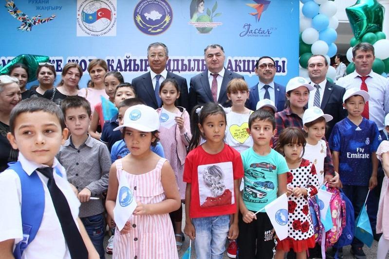 Помощь 10 тысячам казахстанским школьникам оказала АНК