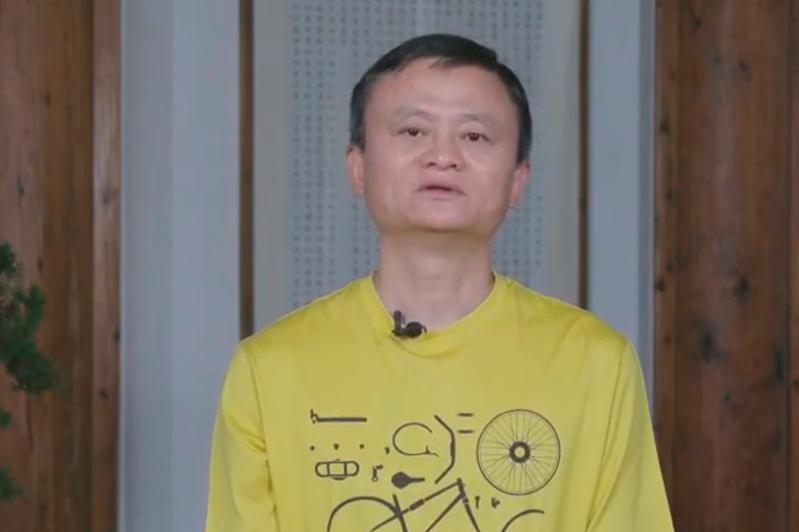 #Abai175: Джек Ма прочитал стихотворение Абая на китайском языке