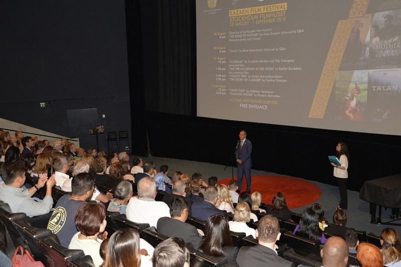 哈萨克电影周在瑞典举行