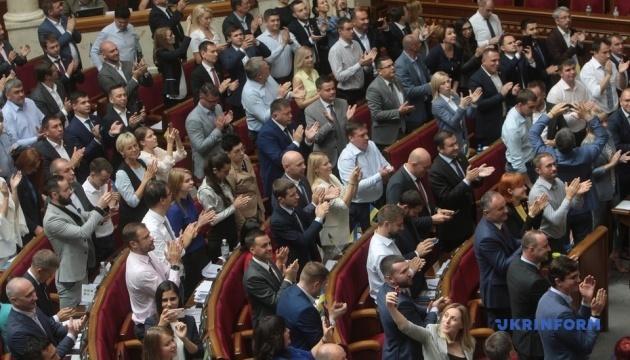 Украинада депутаттардың айрықша құқығы жойылды