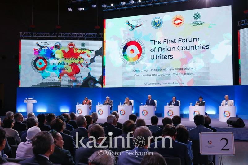 Қасым-Жомарт Тоқаевтың қатысуымен Азия елдері қаламгерлерініңтұңғыш форумы басталды
