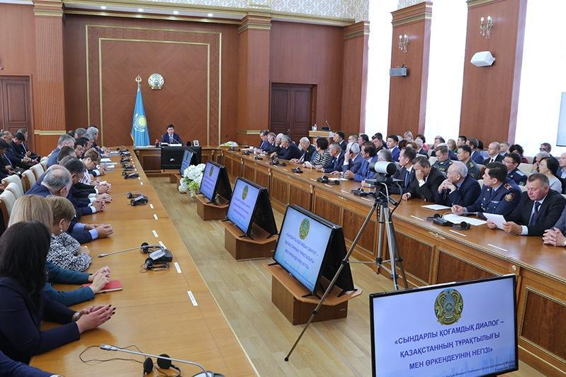 В Карагандинской области приступили к реализации задач Послания Президента
