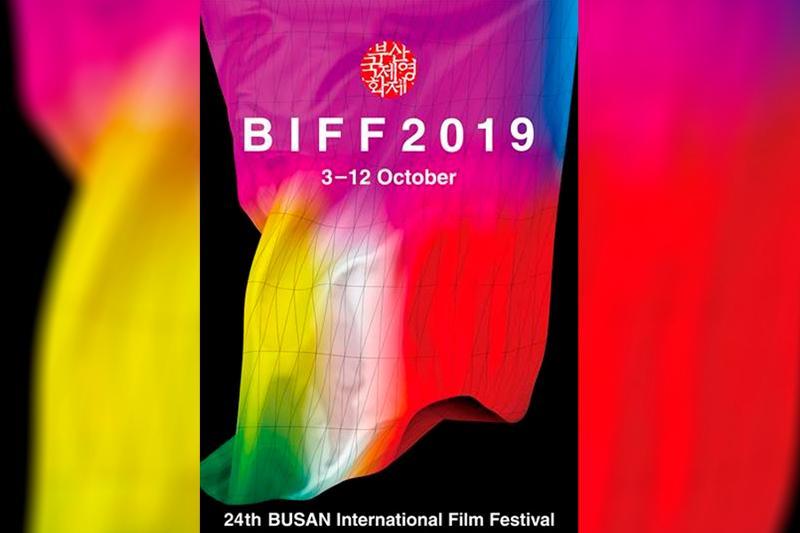 哈日合拍电影被选为第24届釜山国际电影节开幕片