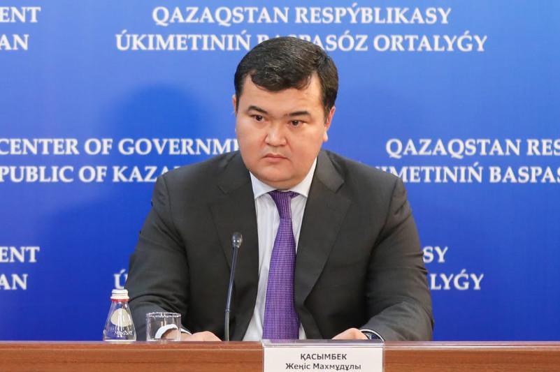 Қазақстан инвестицияларының 50% Еуропа елдерінен түскен – Жеңіс Қасымбек