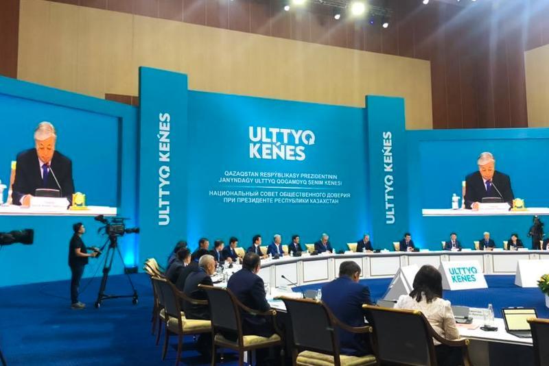 国家社会信任会议首届大会在首都举行 托卡耶夫总统出席