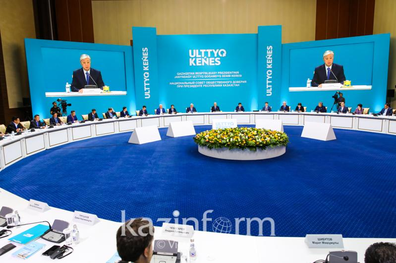 Session of National Public Confidence Council chaired by President Tokayev kicks off