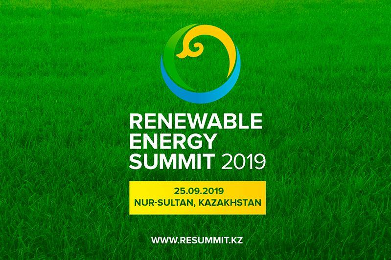 Жаңартылатын энергия көздері жөніндегі саммитке 20 елден делегаттар қатысады