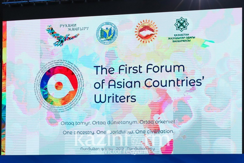 Forum of Asian Writers ended in Nur-Sultan