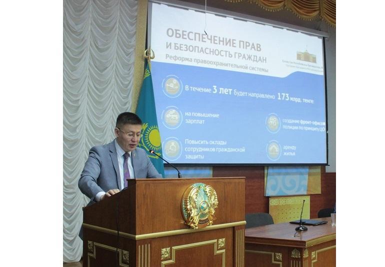 Юристы и полицейские Костанайской области обсудили основные положения Послания Президента РК