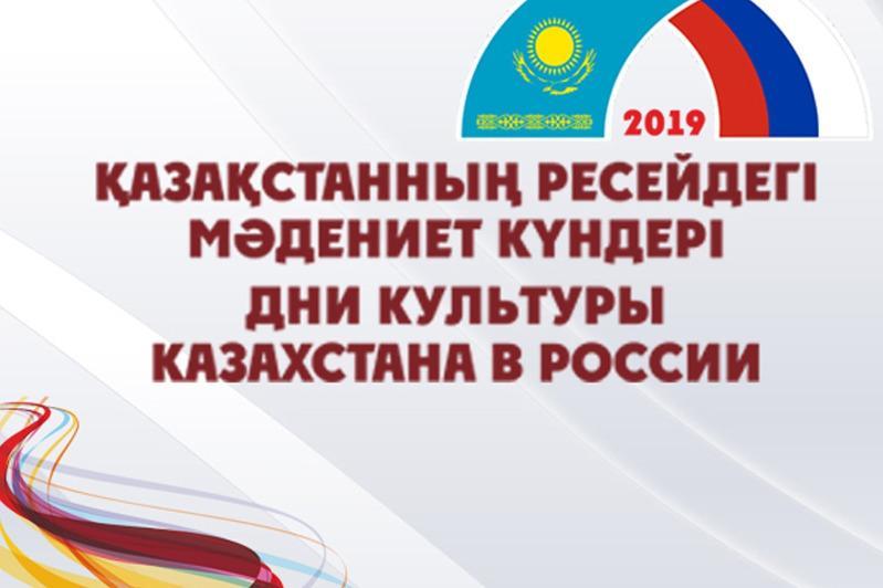 Показы казахстанских фильмов проходят в Москве