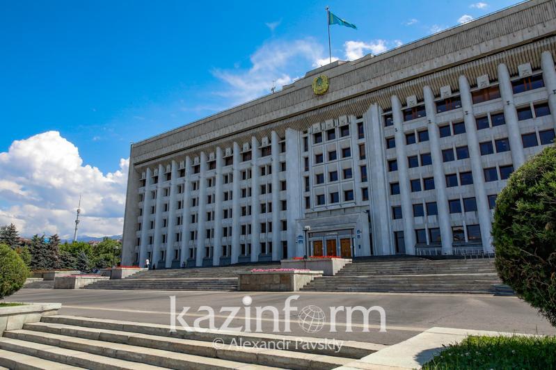 Расследование провел акимат Алматы в одной из школ города