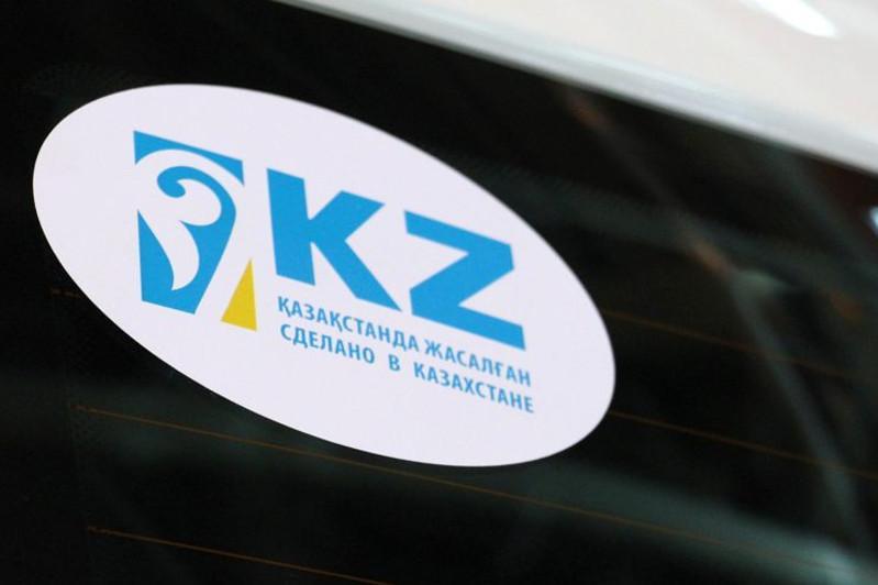 哈萨克斯坦计划在多个国家开设贸易代表处