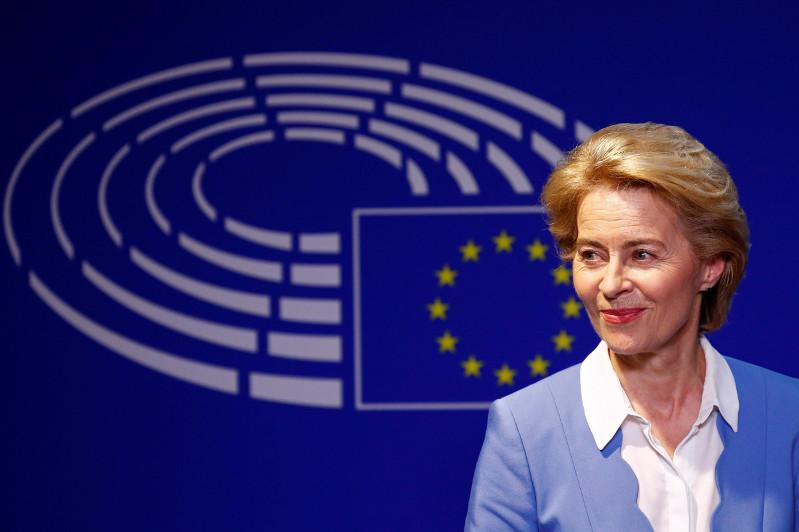 Состав новой Еврокомиссии представлен в Брюсселе