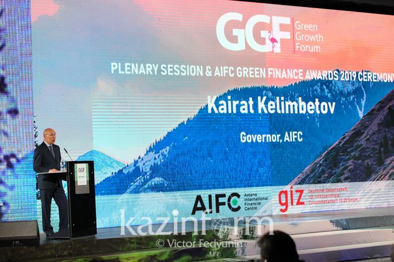 Эксперты по зеленым финансам собрались на форуме МФЦА в столице