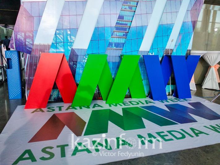 阿斯塔纳媒体周在努尔-苏丹开幕