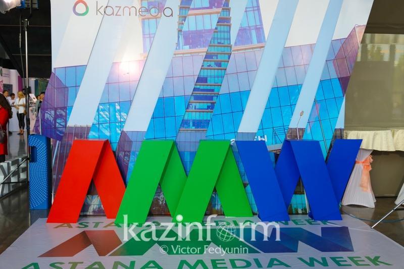 Astana Media Week стартовала в столице