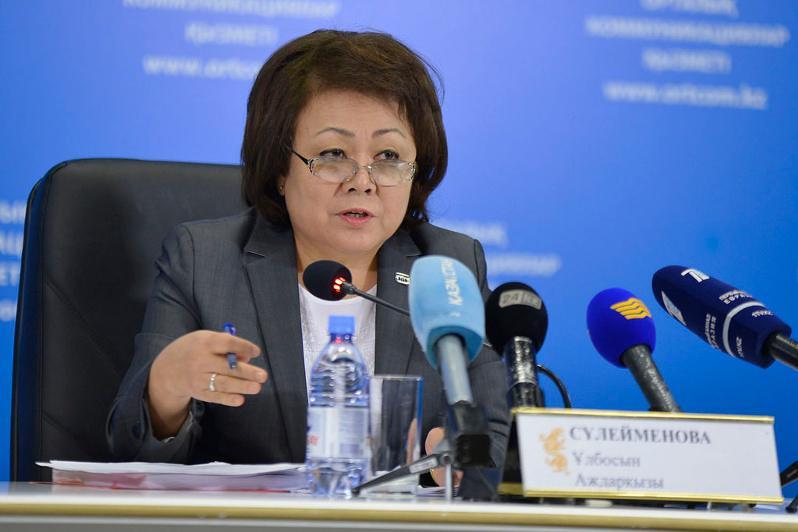 Внедряться будут только успешные пилотные проекты – судья ВС РК Улбосын Сулейменова