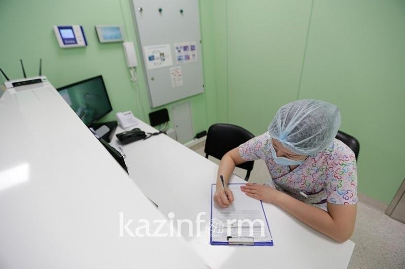 В Казахстане стартует кампания прикрепления к поликлиникам