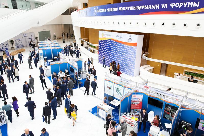 VII Форум машиностроителей Казахстана стартовал в Нур-Султане