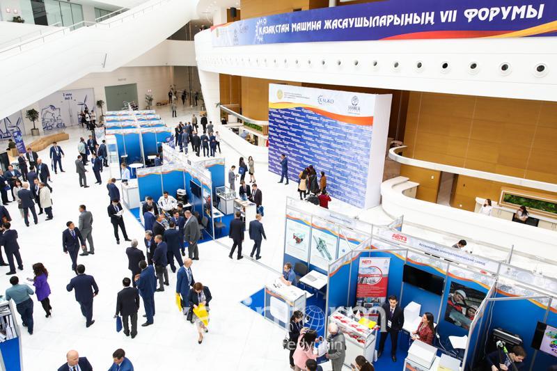 第七届哈萨克斯坦汽车制造商论坛在首都开幕