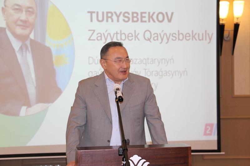 «ФондОтандастар» укрепляет связи с казахскими диаспорами за рубежом