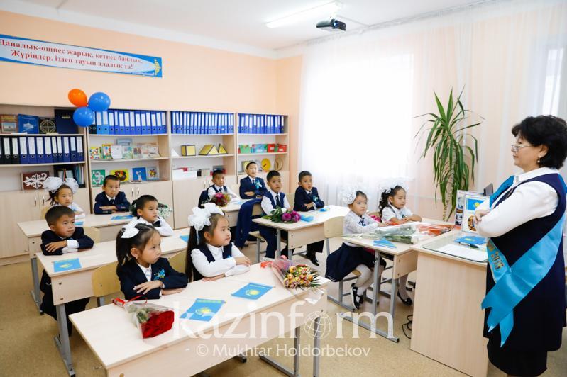 Bıýdjet: Pedagog mártebesi baǵytynda qansha qarjy bólinedi