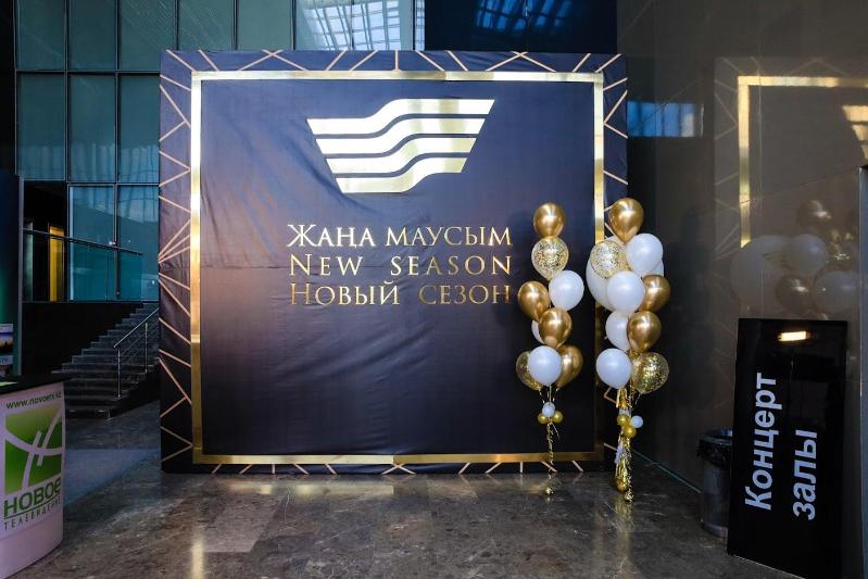 Презентация нового сезона агентства «Хабар» состоялась в столице