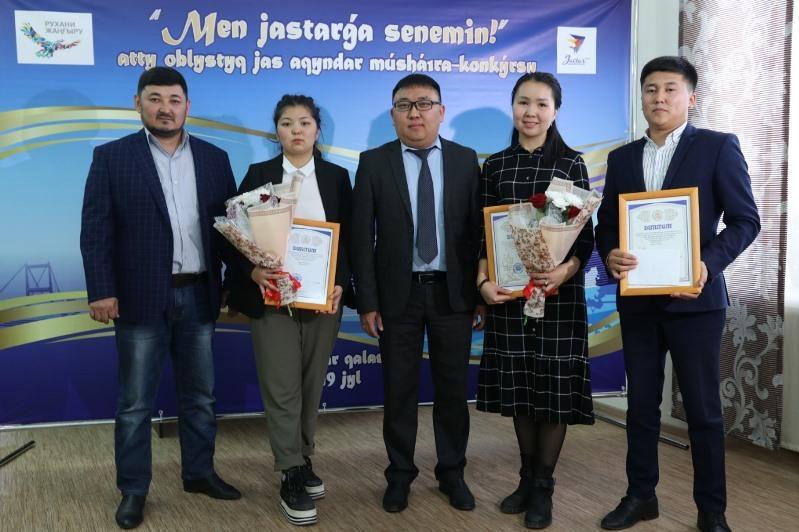 Лучших молодых поэтов выбрали в Павлодаре